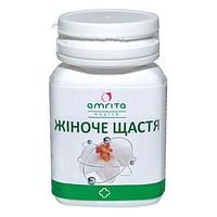 Натуральный препарат Женское счастье на основе боровой при бесплодии, болезненных менструациях, мастопатии