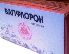 Препарат для нормализации микрофлоры влагалища Вагифлорон фитосвечи