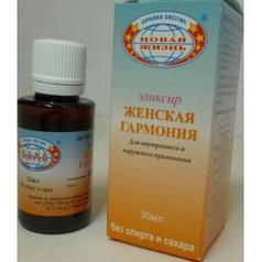 Эликсир женская гармония для нормализации гормонального фона и обмена веществ - миома, фибромиома, воспаление