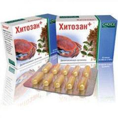 Препараты от диабета Хитозан + капсулы №30 С