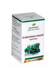 Препарат от диабета Фенугрек (Пажитник сенной) в таб №90 для снижение холестерина и сахара в крови