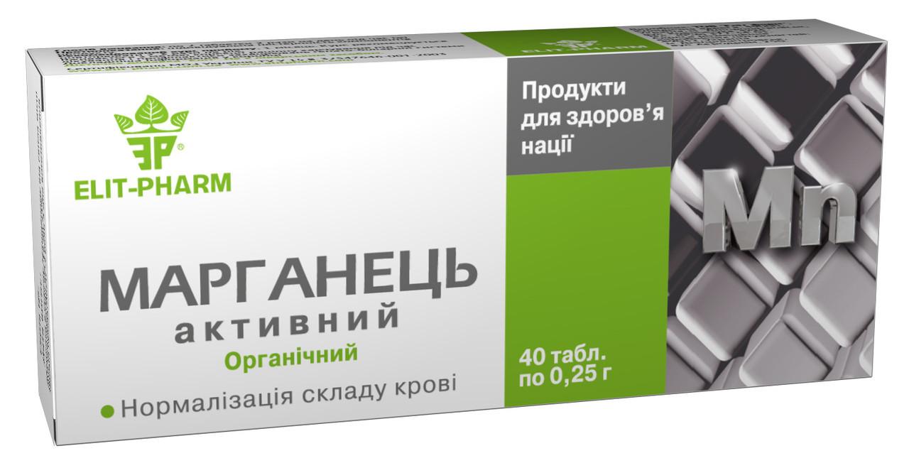 Марганец активный №40 для повышения иммунитета, облегчения явлений аллергии, особенно бронхов и носоглотки