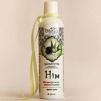 Шампунь с кондиционером на основе экстракта НИМА используется при ломкости волос и уменьшает образ перхоти