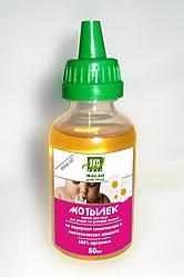 Масло для ухода за детской кожей Мотылек