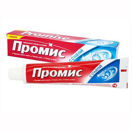 Зубная паста Промис с содой, фото 2