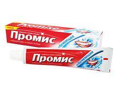 Зубная паста Промис Отбеливающая