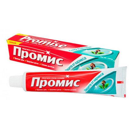 Зубная паста Промис Защита от кариеса, фото 2