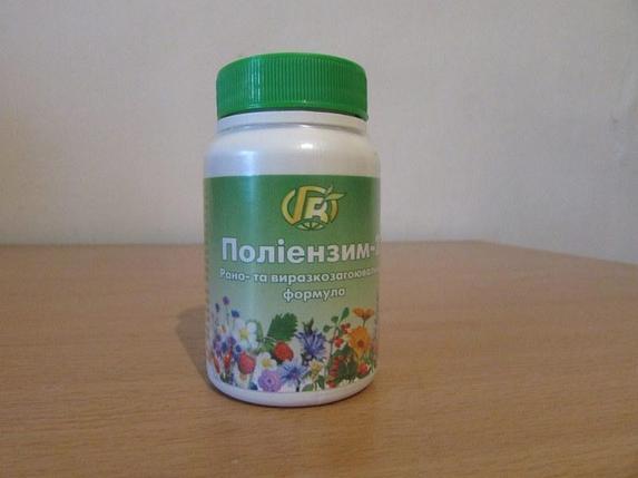 Препараты для иммунитета Полиэнзим - 4, фото 2