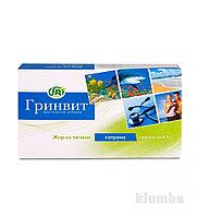 """Препарат для иммунитета """" Жир печени катрана"""" в капсулах источник Омега - 3,6,9 и жирорастворимых витаминов"""