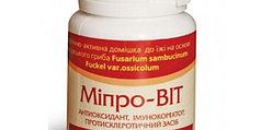 Мипро-Вит витамины для имунитета, сорбент, комплекс витаминов группы В,коэнзим Q