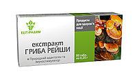 """Мощный иммуномодулятор """"Экстракт Гриба Рейши"""" №80 при ослабленном иммунитете, аллергиях, хронической усталости"""