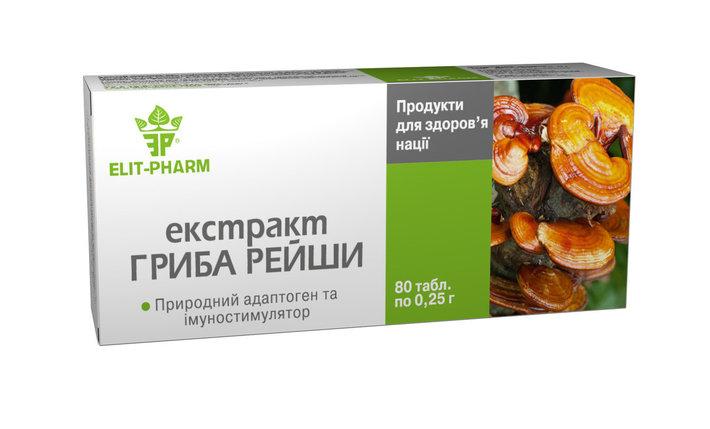 """Мощный иммуномодулятор """"Экстракт Гриба Рейши"""" №80 при ослабленном иммунитете, аллергиях, хронической усталости, фото 2"""