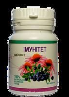 """Противовирусное """"Фитовит - Иммунитет"""" повышает сопротивляемость организма инфекциям"""