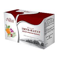 Фиточай Имун-Натур (Для укрепления иммунитета)