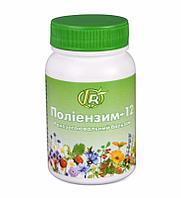 Полиэнзим - 12 Ранозаживляющая формула наружного применения