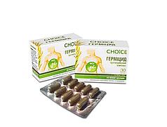 Гермицид от комп Чойс противогрибковый препарат лечение дисбактериоза, дрожжевых грибов, кольпита, молочници