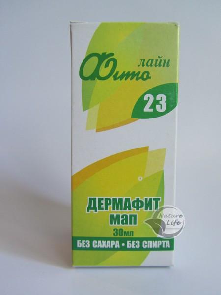 Препарат при дерматите и экземе Фитолайн №23 Дермафит мап