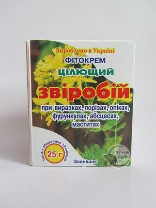 Фитокрем Зверобой, фото 2