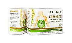 Клинхелп - препарат для очистки организма от ядов, шлаков и токсинов.