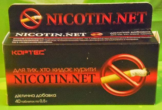 Nikotin.Net, фото 2