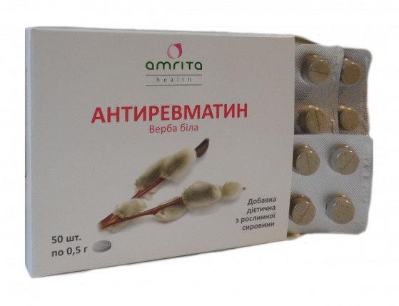 """Средство для лечения артрита """"Антиревматин"""", фото 2"""