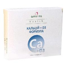 Кальций+D3-формула витаминов с кальцием