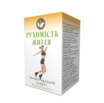 "Средство для восстановления суставов ""Движение жизни"" глюкозамин и хондроитин, колаген"