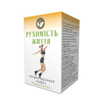"""Средство для восстановления суставов """"Движение жизни"""" глюкозамин и хондроитин, колаген, фото 2"""