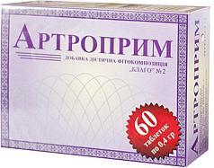 """Препарат для суставов """"Артроприм"""" снимает воспаление в суставе, укрепляет стенки кровеносных сосудов"""