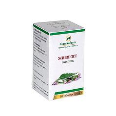 Живокост (Окопник) в таблетках - помощь при переломах, ушибах, бронхитах, узлах в щитовидной железе