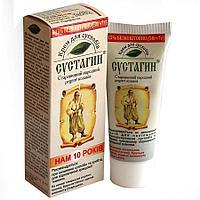 """Крем для суставов """"Сусталгин"""" облегчает боль -предупреждает воспаления"""