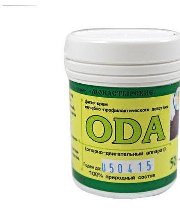 Фито-крем ODA, фото 2