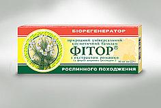 Свечи с фитором и экстрактом ромашки