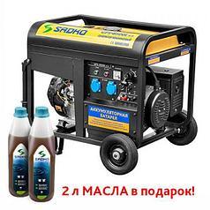 Генератор Sadko GPS-8500E ATS