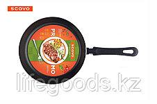 Сковорода Scovo Promo, 24 см, без крышки PA-003, фото 3