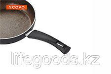 Сковорода Scovo Safari, 26 см, без крышки FA-004, фото 3