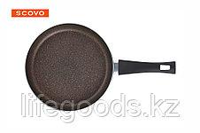 Сковорода Scovo Safari, 26 см, с крышкой, фото 2