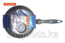 Сковорода Scovo Stone Pan, 24 см, без крышки ST-003, фото 3