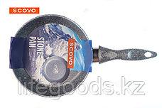 Сковорода Scovo Stone Pan, 20 см, без крышки ST-001, фото 3