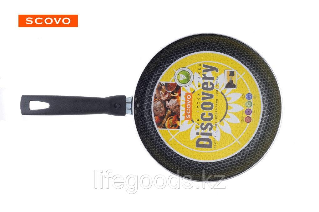 Сковорода Scovo Discovery, 24 см, без крышки СД-023
