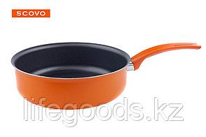 Сотейник Scovo Orange, 24 см, без крышки RT-015O, фото 2