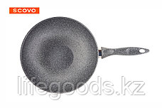 Сковорода-вок Scovo Stone Pan, 28 см, без крышки ST-056, фото 2