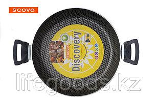 Жаровня Scovo Discovery, 24 см, без крышки СД-009, фото 2