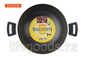 Казан Scovo Discovery, 28 см, без крышки СД-045, фото 2