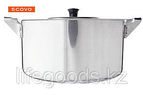 Кастрюля алюминиевая полированная, 4,5 л ПП-026, фото 2