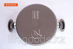 Кастрюля Nature Ceramic, 4,2 л, с крышкой NU-028, фото 2