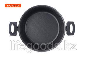 Кастрюля Scovo Consul, 4,5 л, с крышкой RC-026, фото 3