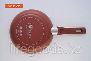 Ковш Scovo Vitality, 2,5 л, с крышкой VT-031, фото 2