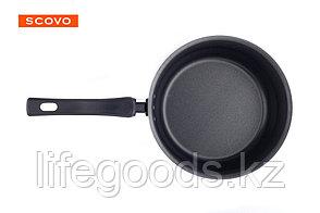 Ковш Scovo Expert, 1,3 л, без крышки СЭ-033, фото 3