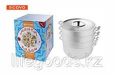 Манты-казан алюминиевый, 6 л, 3  сетки МТ-118, фото 3